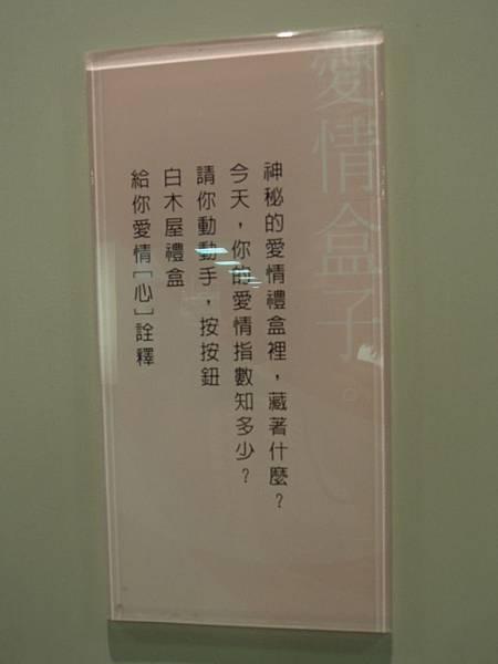 照片 056.jpg