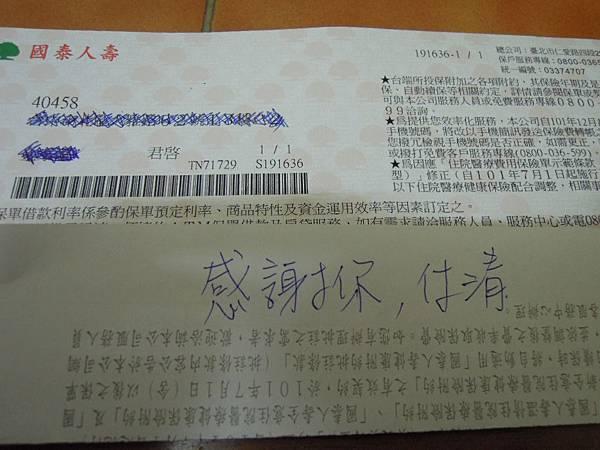 DSCN1189