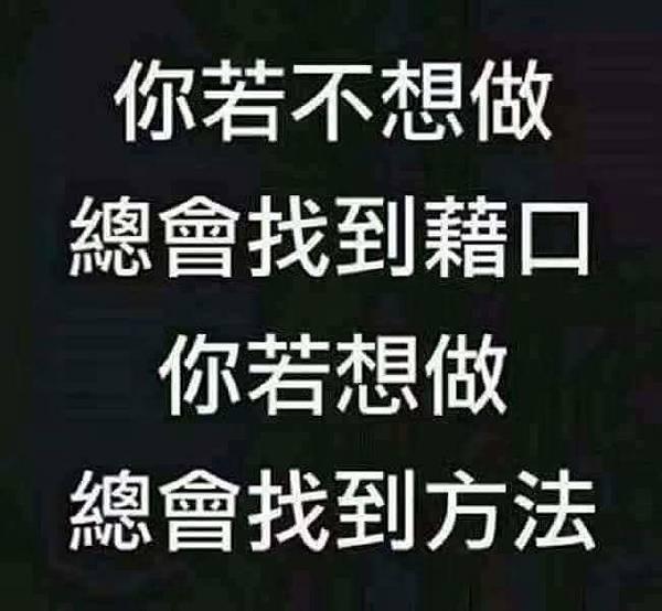 FB_IMG_1500888285164.jpg