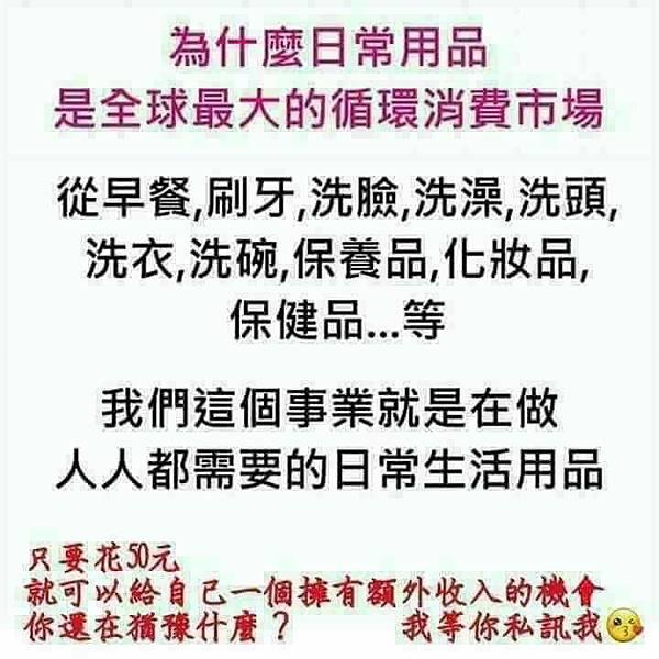 FB_IMG_1500948543910.jpg