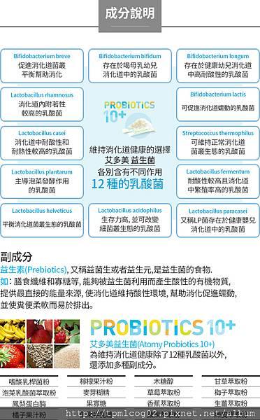 probiotics_750_02-04 (2).jpg