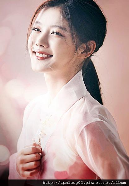 kim-yoo-jung-hanbok.png