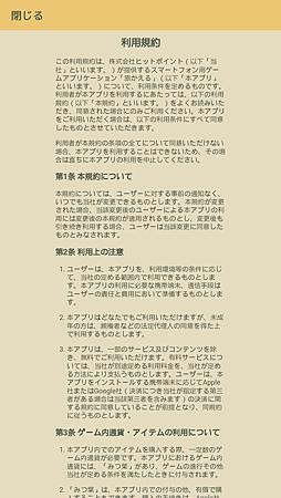 Screenshot_2018-02-02-14-13-37.png