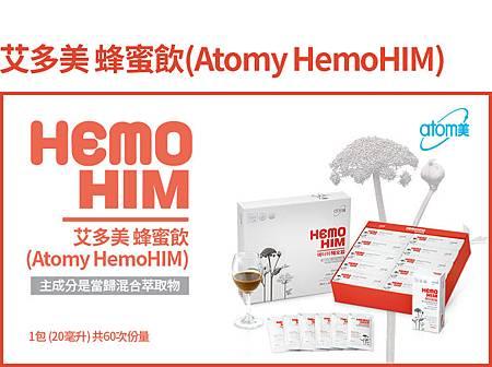 hemohim_750_01_1.jpg