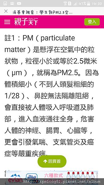 Screenshot_2018-01-22-14-30-03.png