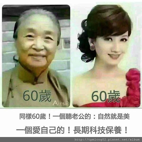 FB_IMG_1509696964935.jpg