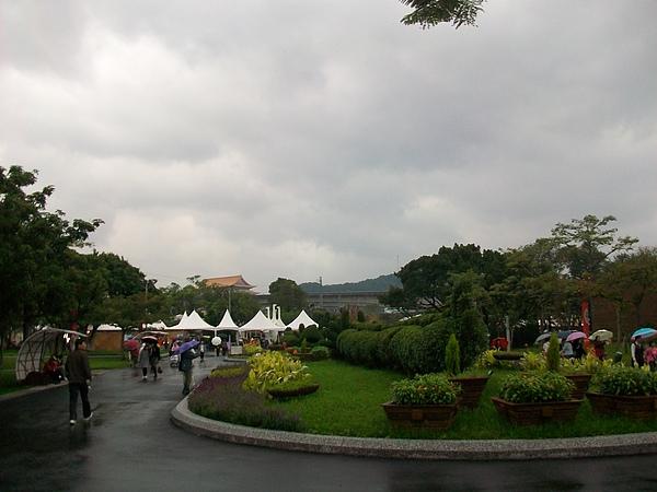 新生公園區