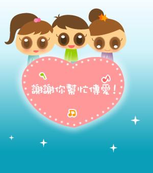 sticker_04.jpg