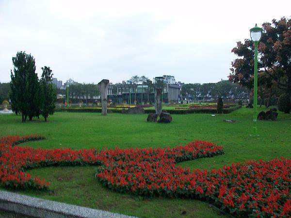 新生公園區怡情園