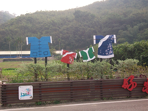 雙潭農業休閒園區130線