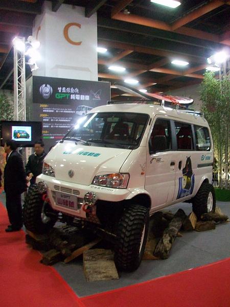 充電綠能車