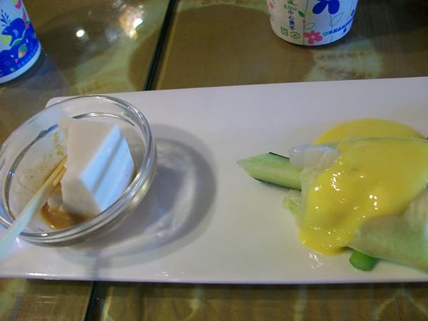 素食養生套餐:豆腐花+蔬菜花枝捲
