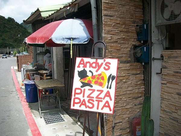 車站旁pasta