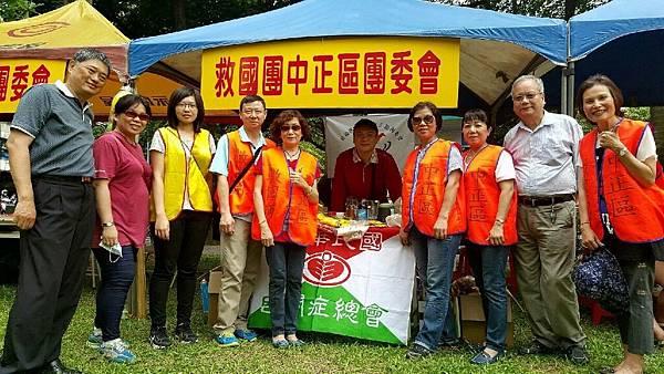 1050514萬華運動中心園遊會_6256