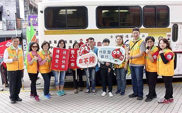 20171029 義工有愛熱血台灣-02_DSC4971.jpg