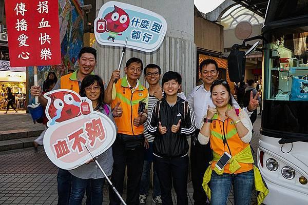 20171029 義工有愛熱血台灣-05_MG_1826Ps+.jpg