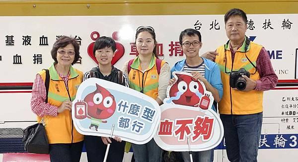 20171029 義工有愛熱血台灣-06_DSC4980.jpg