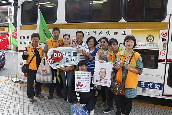 20171029 義工有愛熱血台灣-A_MG_1764.jpg