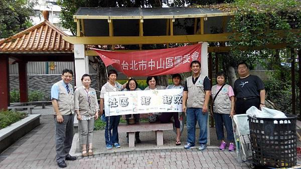20150510_中山區團隊委會_1.jpg