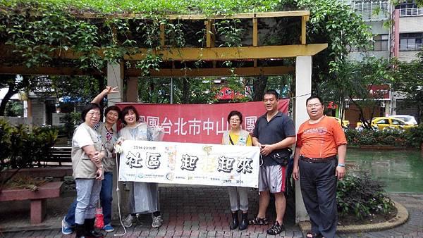 20150517_中山區團隊委會_4.jpg