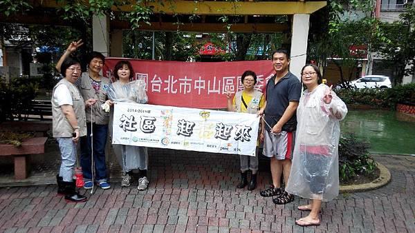 20150524_中山區團隊委會_1.jpg
