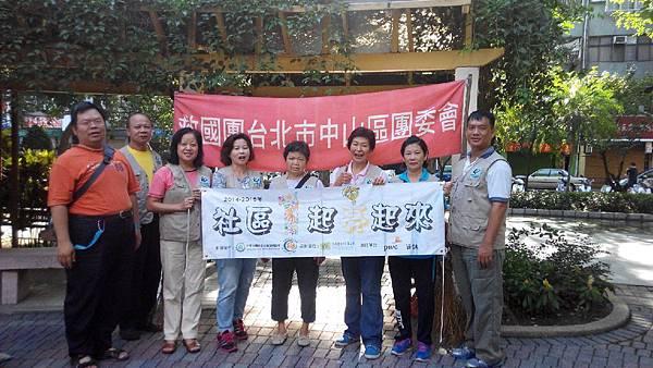 20150823_中山區團隊委會_4.jpg