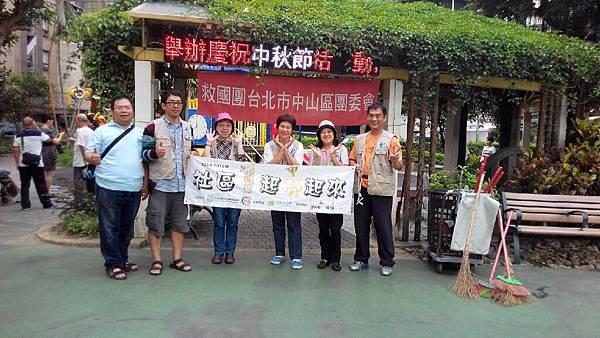 20150913四平公園_2441.jpg