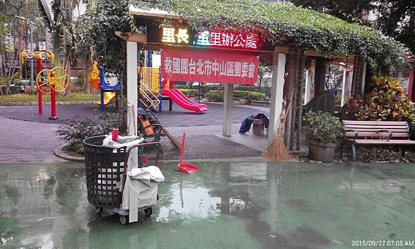 20150927 四平公園社區亮起來_9694.jpg