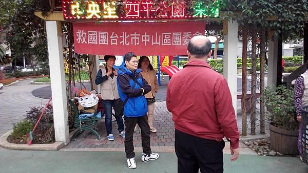 20160110四平公園_1024.jpg