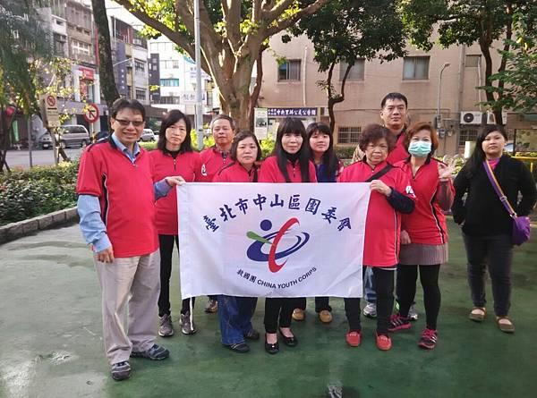 20160228四平公園_4591.jpg