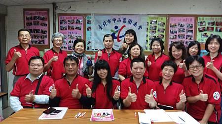 1O542O中山區團委會4月份月會_1108.jpg