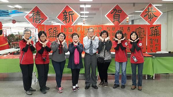 2017-01-21金雞報喜贈春聯_170124_0023.jpg