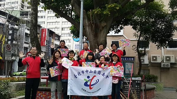 20170212四平公園社區服務_170213_0001.jpg