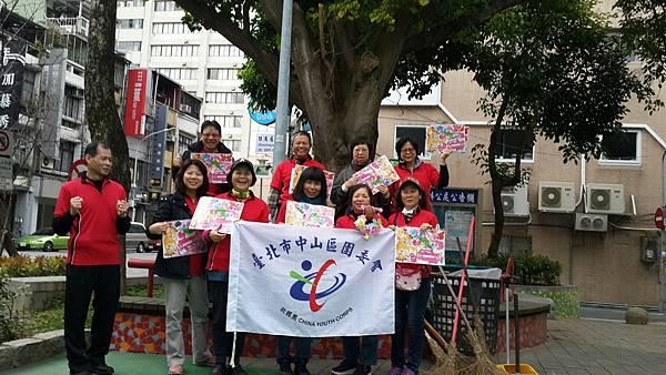 20170212四平公園社區服務_170213_0004.jpg
