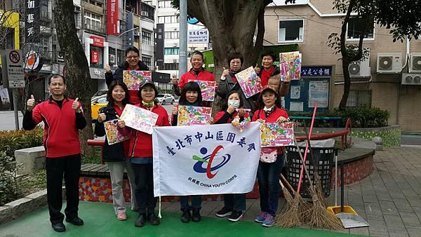 20170212四平公園社區服務_170213_0005.jpg