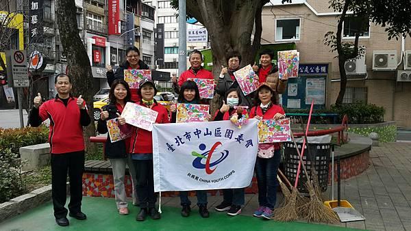 20170212四平公園社區服務_170213_0006.jpg