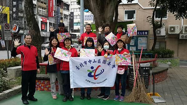 20170212四平公園社區服務_170213_0007.jpg