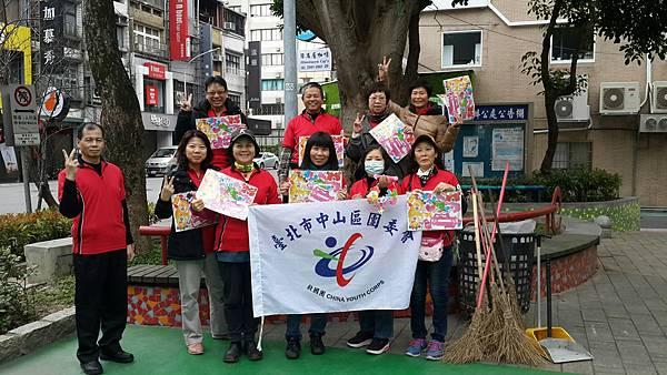 20170212四平公園社區服務_170213_0009.jpg