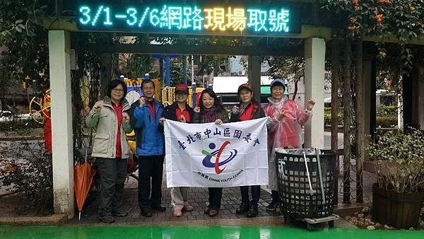 20170226四平公園社區服務_170306_0002.jpg