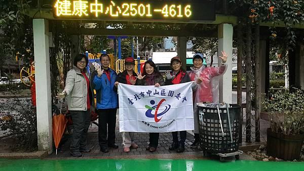 20170226四平公園社區服務_170306_0001.jpg