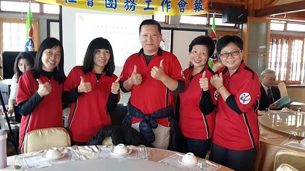 20170312第一次社會團務會報_170314_0012.jpg