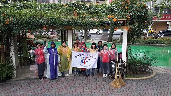 20170319四平公園社區服務_170320_0001.jpg