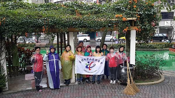 20170319四平公園社區服務_170320_0005.jpg