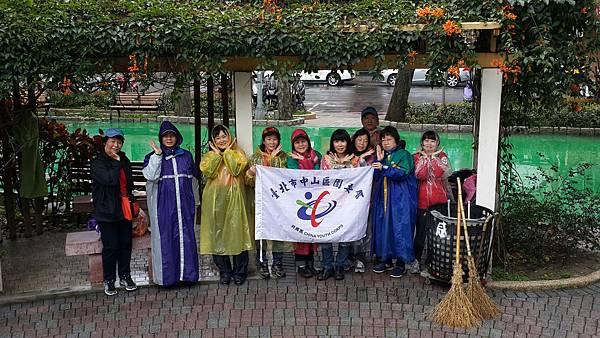 20170319四平公園社區服務_170320_0007.jpg