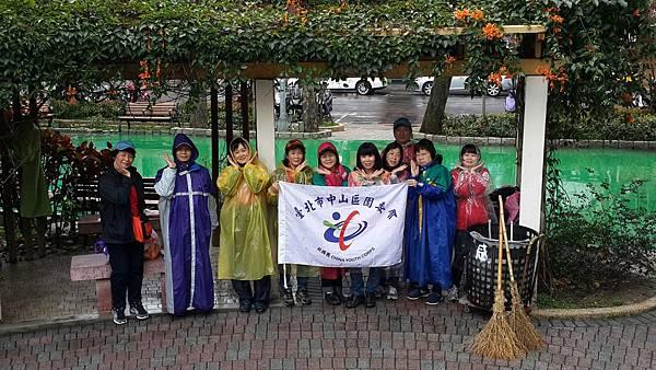 20170319四平公園社區服務_170320_0008.jpg