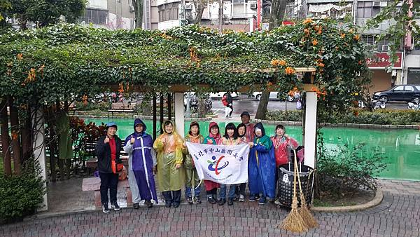 20170319四平公園社區服務_170320_0011.jpg