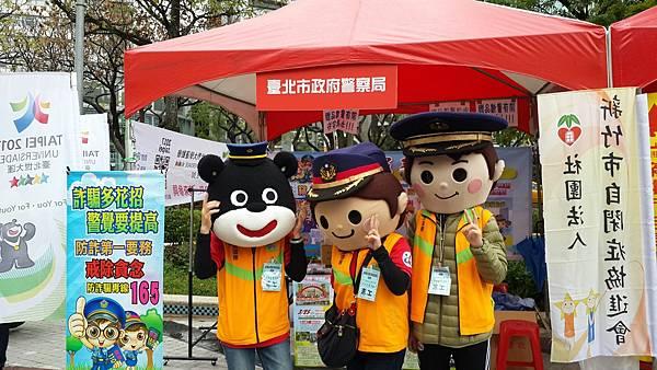 20170325星星相惜讓愛走動_170326_0099.jpg