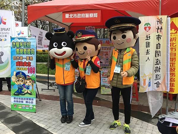 20170325星星相惜讓愛走動_170326_0187.jpg