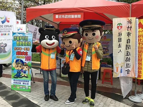 20170325星星相惜讓愛走動_170326_0185.jpg