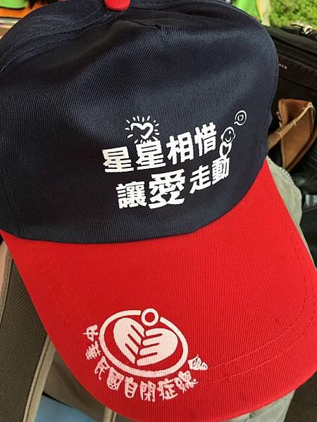 20170325星星相惜讓愛走動_170326_0192.jpg
